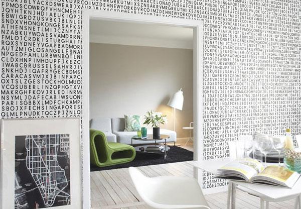 Черно-белые стены позволяют расширить пространство, делают атмосферу в вашей  комнате более свежей и жизнерадостной, поддерживают цветовой баланс в интерьере